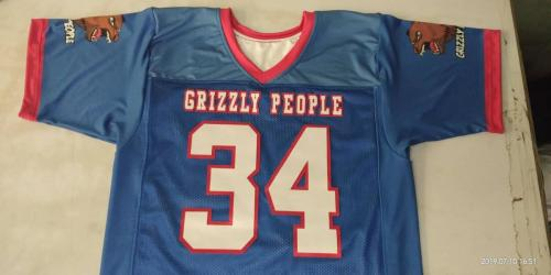 Grizzly People Fantasy Football Jersey